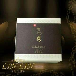雪花秀Sulwhasoo 宮中蜜皂 70g  新版