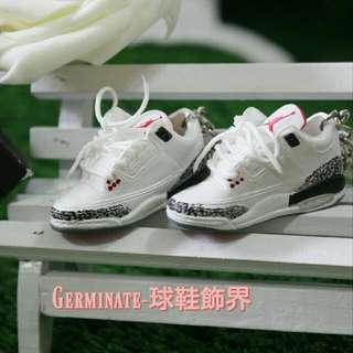 【Germinate-球鞋飾界】Jordan3代立體鑰匙圈吊飾  白灰色爆裂紋 AJ 喬單 Jordan鑰匙圈