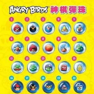 711 7-11 Angry Birds 憤怒鳥 集點 神奇彈珠 38顆