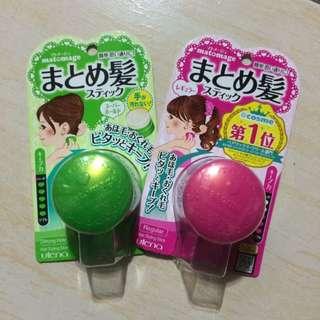 cosme佑天蘭棒狀定型髮蠟膏粉色/綠色 (現貨)