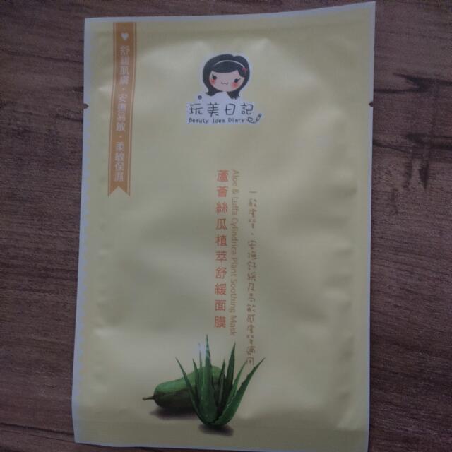 玩美日記 蘆薈絲瓜植萃舒緩面膜*5