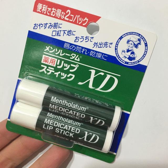 日本 曼秀雷敦 XD 護唇膏 2入組