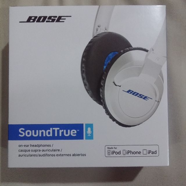 Bose Headphones (mint - used once for testing)
