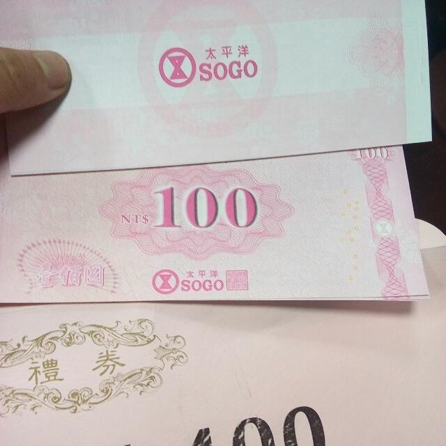 Sogo禮券,1400賣1200 @ NT$1200