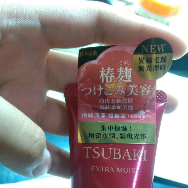 思波綺TSUBAKI極耀潤澤護髮霜(毛躁髮適用)