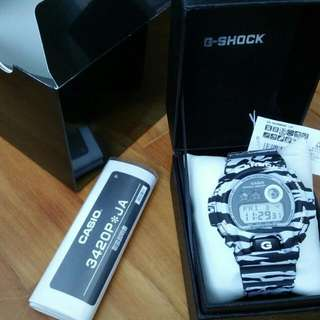 Bnib Casio Limited Edition G Shock Black & White Tiger Stripe GDX6900BW-1