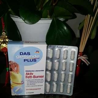 德國DAS gesunde PLUS純植物萃取~燃燒脂肪膠囊 32顆
