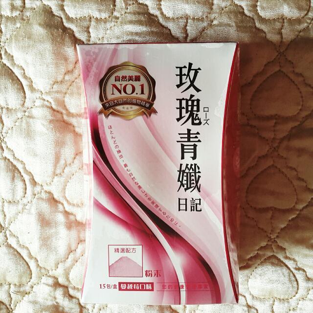(250含運)李妍瑾代言玫瑰青纖飲