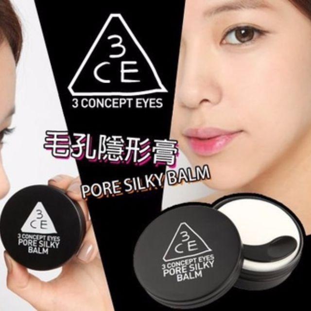 韓國3CE(3CONCEPT EYES)絲質膚感毛孔隱形霜25g