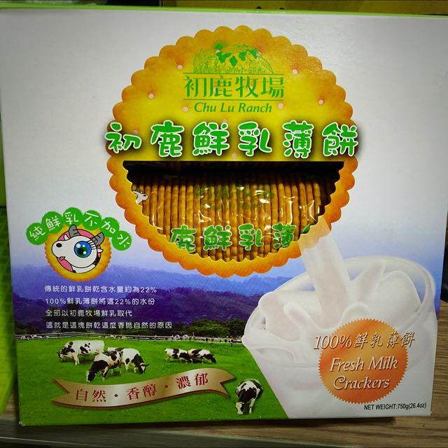 🐮初鹿牧場禮盒(售出待到貨)