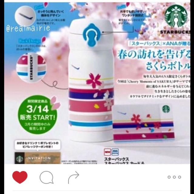 徵物徵物徵物 2016全日空ANA星巴克櫻花杯