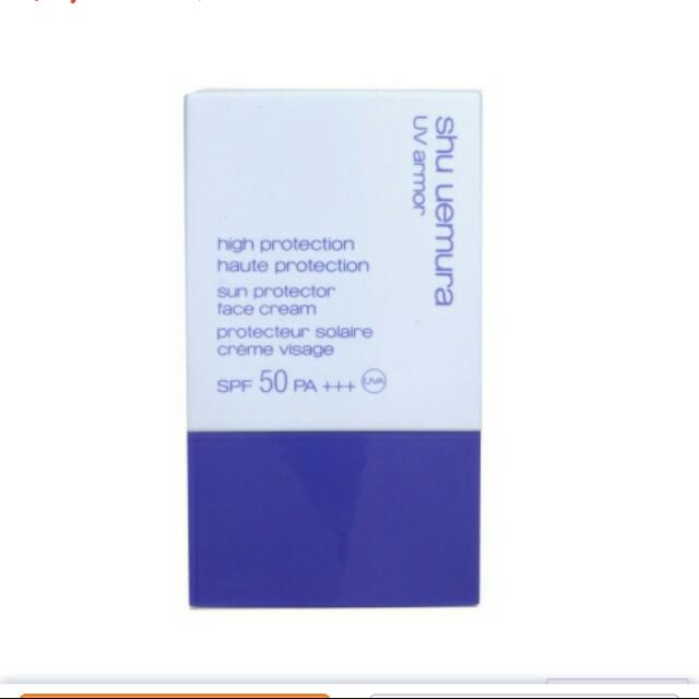 連假限時五折賣!!!(全新未拆保證公司貨)植村秀 Shu Uemura 抗UV防護乳 防曬乳