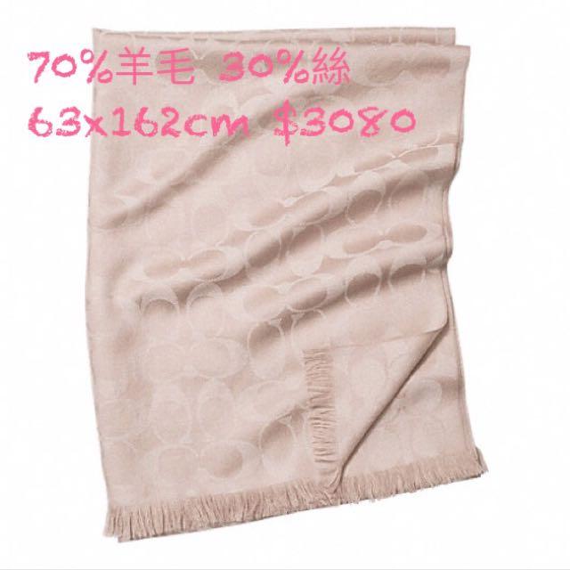 Coach 2016春天款 羊毛絲質圍巾/絲巾 美國連線