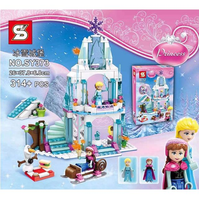 iBebe*現貨$499 冰雪奇緣/FROZEN 艾莎的閃亮冰雪城堡 314片積木/迪士尼公主系列/可相容樂高LEGO