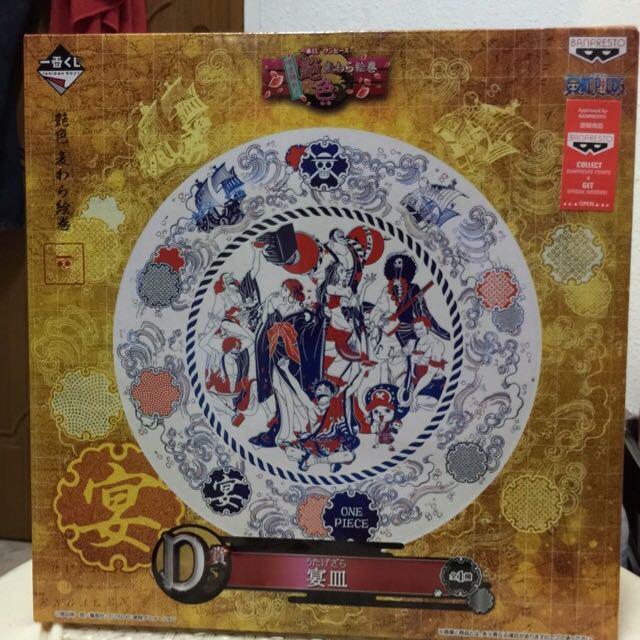 One Piece Kuji Prize C
