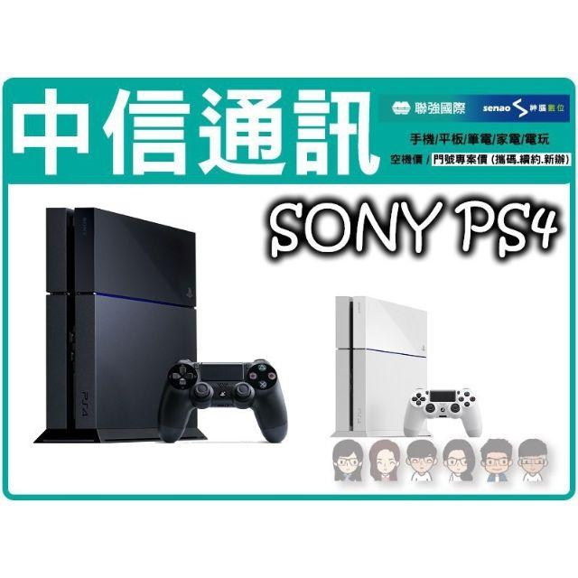 專案搭配價*SONY PS4 新型 500G 全新 現貨 *中信通訊* 保證全新未拆 另有多款遊戲片可加購 GTA5 虹彩六號 三個月會籍 一年延長保固