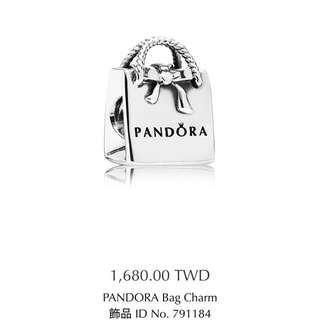 Pandora Bag 潘朵拉購物袋