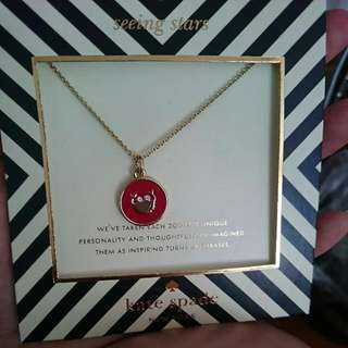 Kate Spade Star Sign - Cancerian Necklace