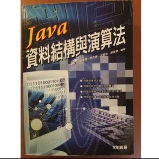 ‼️9成新‼️ [二手]JAVA資料結構與演算法