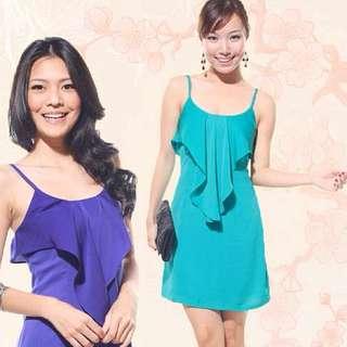 Love Bonito Dawson Dress in Malachite