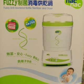 Nac Fuzzy制菌消毒鍋