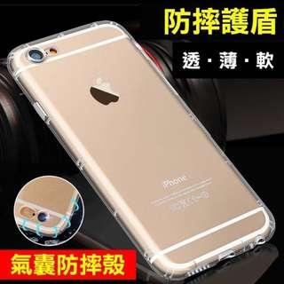 「蘋果樹通訊」空壓氣墊殼 手機維修 配件 門號申辦 電池更換