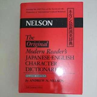 Nelson Japanese -  English Dictionary New