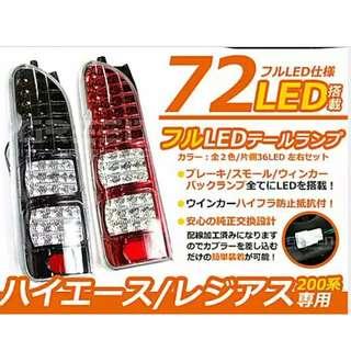 Toyota HIACE brake light