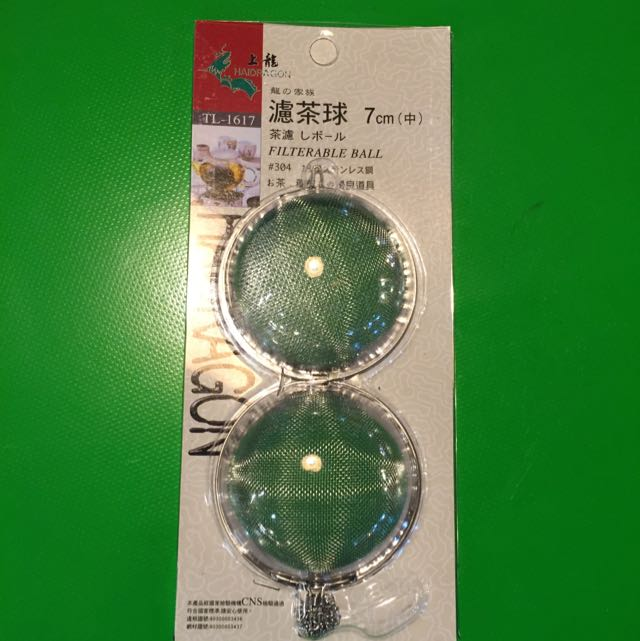 不鏽鋼 濾茶球(中)