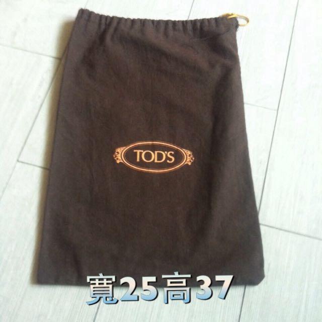 TOD'S防塵袋含運費