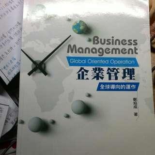 企業管理 鄭紹成著