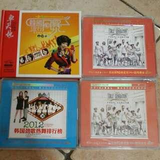 Koreans Music CDs