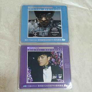 Show Luo Music CDs