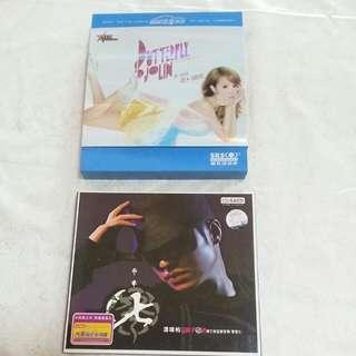 Jolin Tsai & Wilber Pan Music CDs