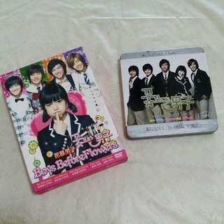 Boys Before Flowers Dvd & Cds