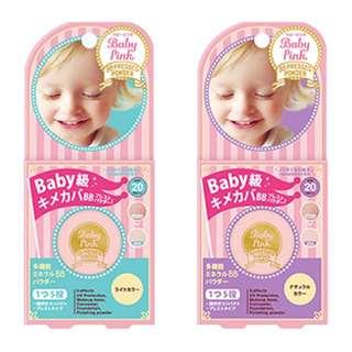 日本 Baby Pink 輕透BB蜜粉餅