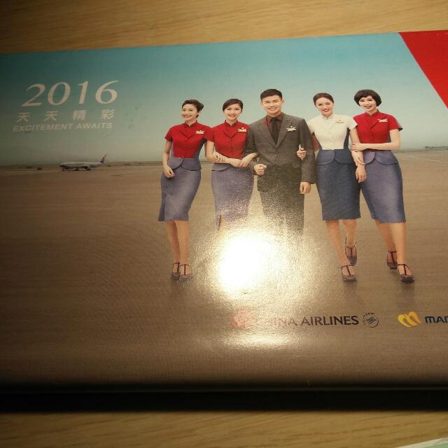 2016華航桌曆