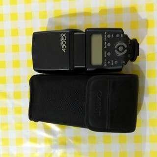 Canon Speedlite 430EX + Diffuser Cap