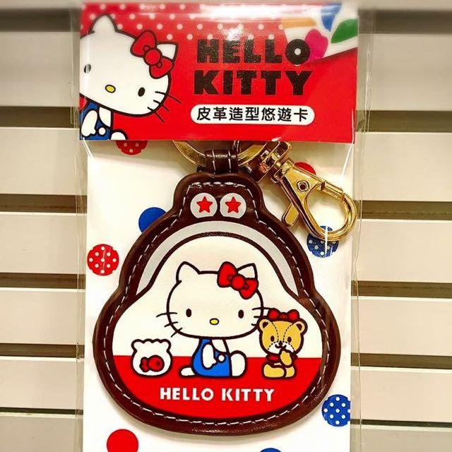 7-11 悠遊卡 HELLO KITTY 皮革 鑰匙圈