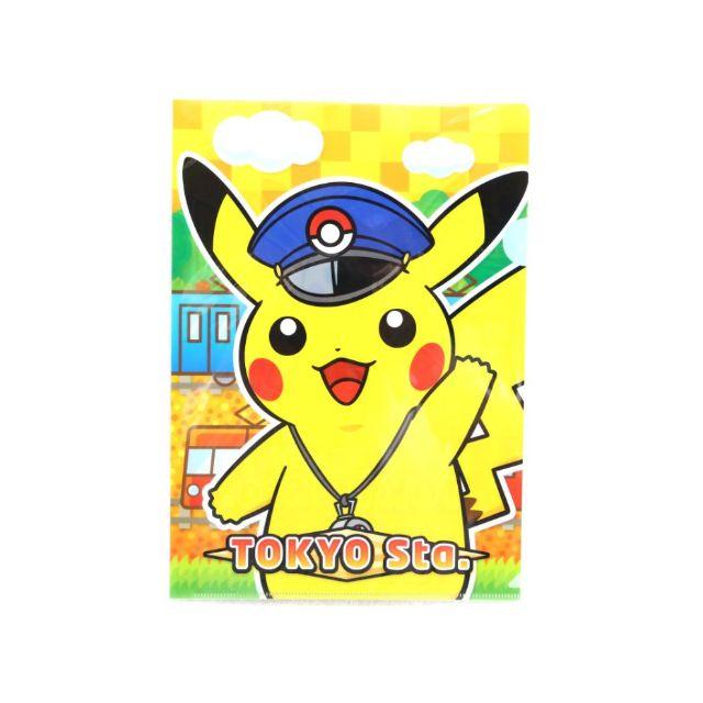 ⬇️降價販售⬇️日本🇯🇵《東京車站限定》皮卡丘資料夾