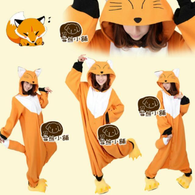 💚二手💚狐狸套裝