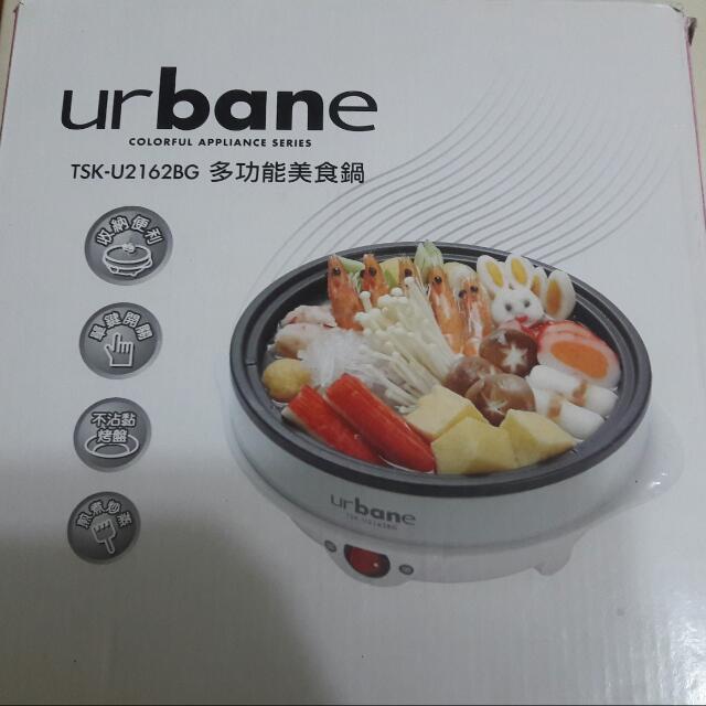 多功能美食鍋