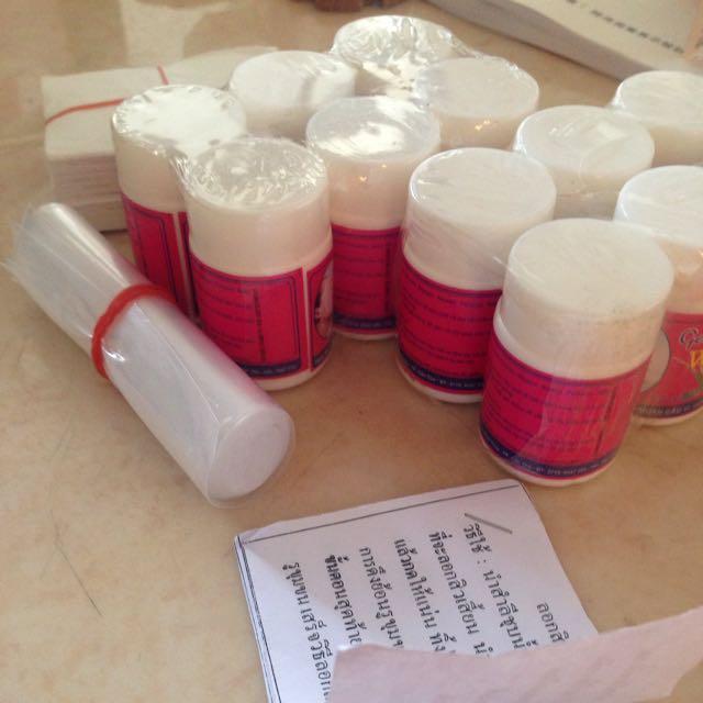 泰國蘆薈粉刺罐 現貨