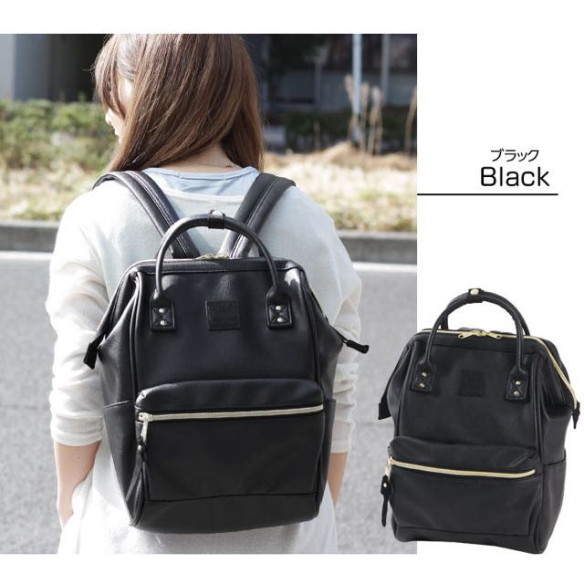 Authentic Anello Leather Backpack Black Women S