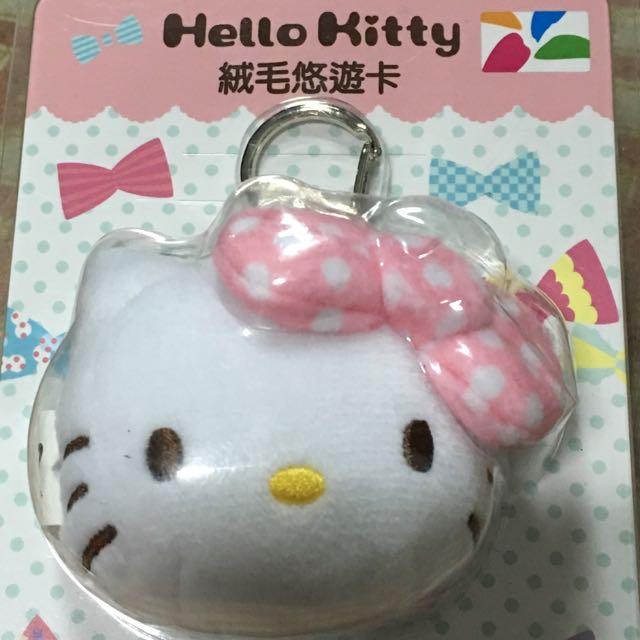 Hello Kitty絨毛悠遊卡