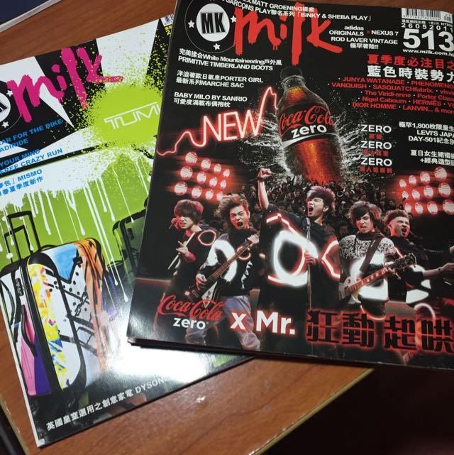 香港Milk雜誌 504/513期
