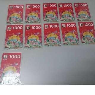 7-11商品卡$11000