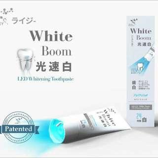 💕光速白x冷光牙膏
