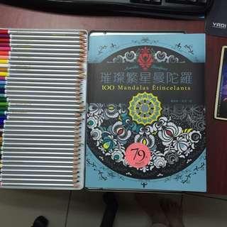 療癒畫本+色鉛筆