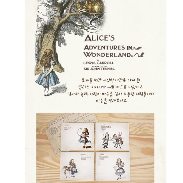 韓國古典艾莉絲💌信件套組